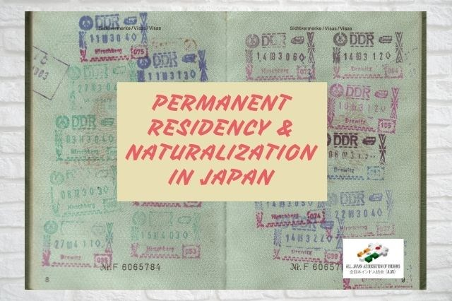 Permanent residency & Naturalization in Japan