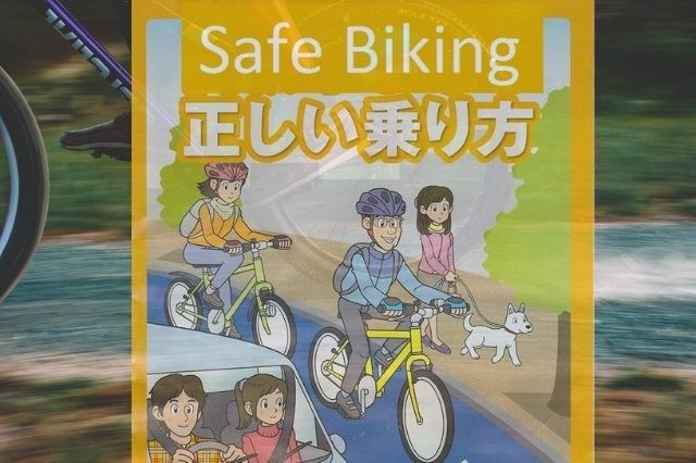 Rules for riding bicycle in Japan
