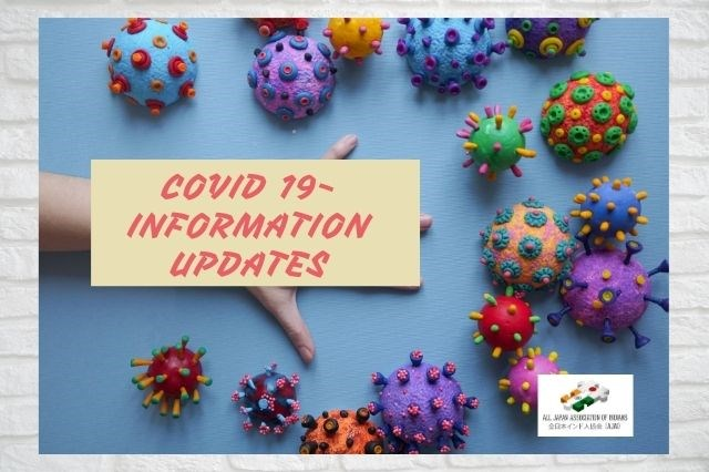 COVID daily updates