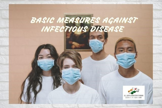 "Basic measures against infectious disease - washing hands and ""coughing manners"" including wearing a mask"