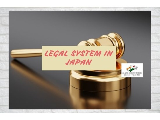 Legal system in Japan