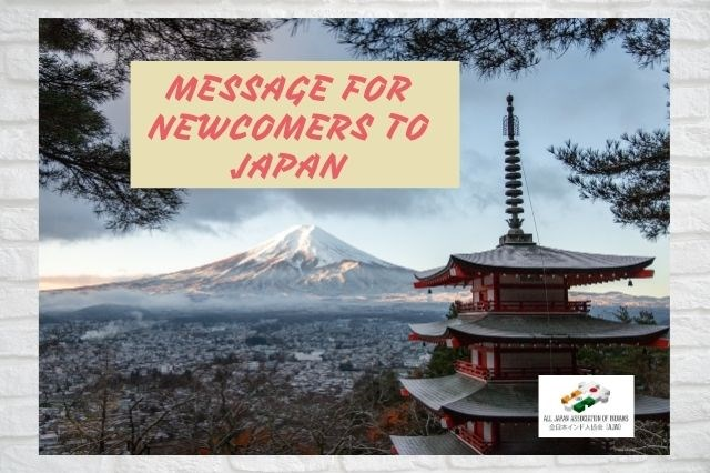 Message for newcomers to Japan