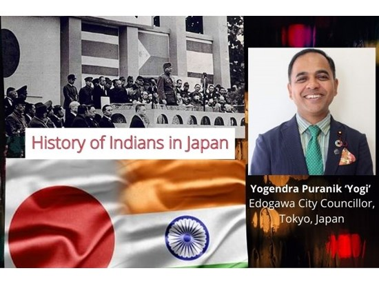 History of Indians in Japan by Yogendra Puranik (Yogi)