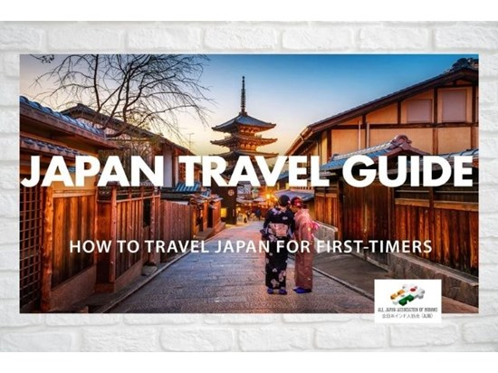 The Ultimate Travel Guide to Tokyo – Best Things To Do, See & Enjoy!