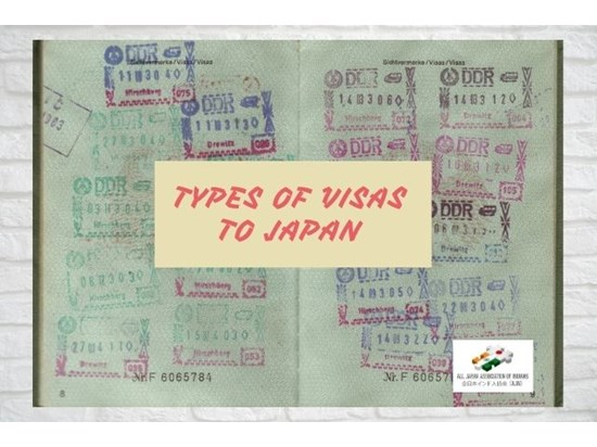 Types of visas to enter and live/work/study/tourism/visit in Japan