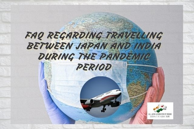 Frequently Asked Questions regarding Travelling between Japan and India during the pandemic period - prepared by Nihon Kairali Corona Volunteer Group