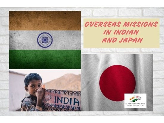 Overseas missions in Indian and Japan