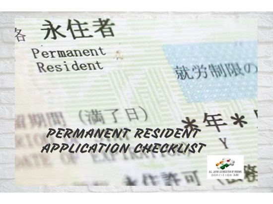 Permanent residency (PR) application checklist while applying PR for family members