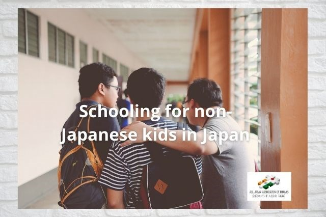 Schooling for non-Japanese kids in Japan