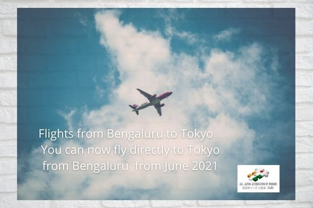 Flights from Bengaluru to Tokyo  - You can now fly directly to Tokyo from Bengaluru  from June 2021