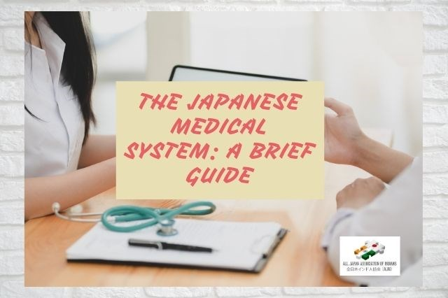 The Japanese medical system: a brief guide