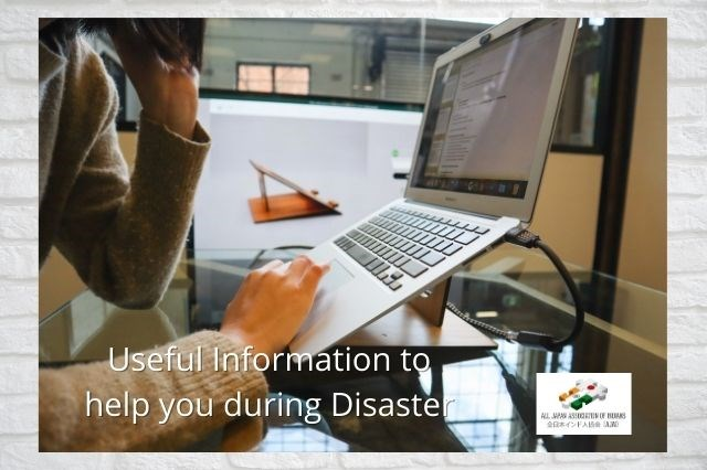 Useful links with information to help you during disaster