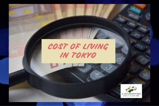 Cost of Living in Tokyo